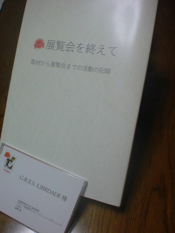 20091006193001